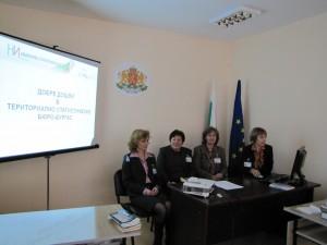 Госпожа Гергана Кисьова – Директор на ТСБ-Бургас и ръководителите на отдели по време на презентацията