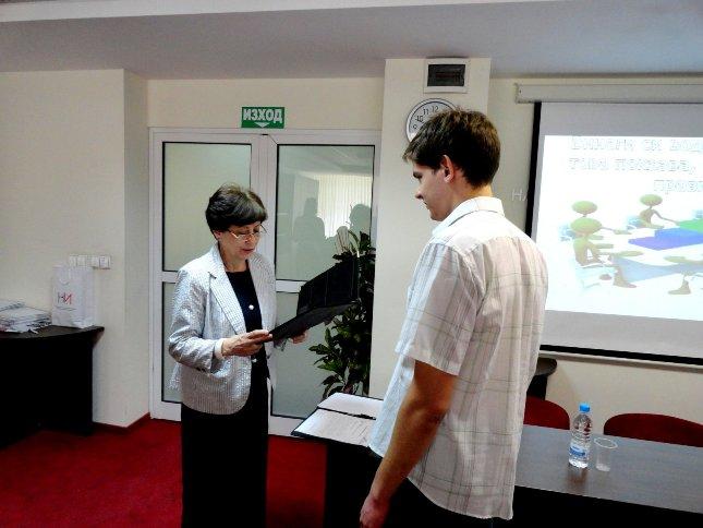 """Връчване на награда по повод """"2013 – Международна година на статистиката"""""""