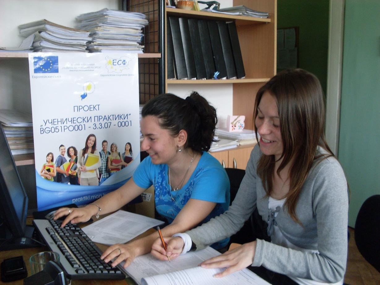 Благовеста Минева и Силвана Груева в работна среда