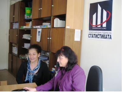 Г-жа Антония Стефанова представя сайта  на НСИ