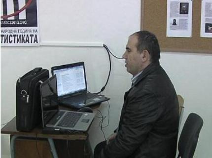 Г-н Боян Бончев - експерт от ТСБ демонстрира Калкулатора за изчисляване на личната инфлация