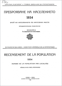 Image of the first page of publication Population census 1934