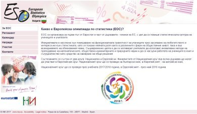 European statistics olympics for secondary school students