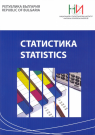 Statistical Journal