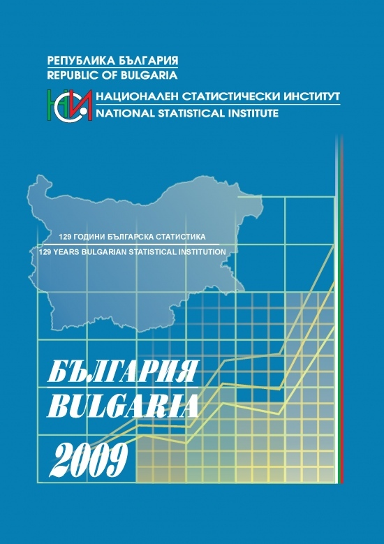България 2009