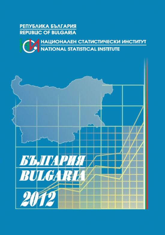 България 2012