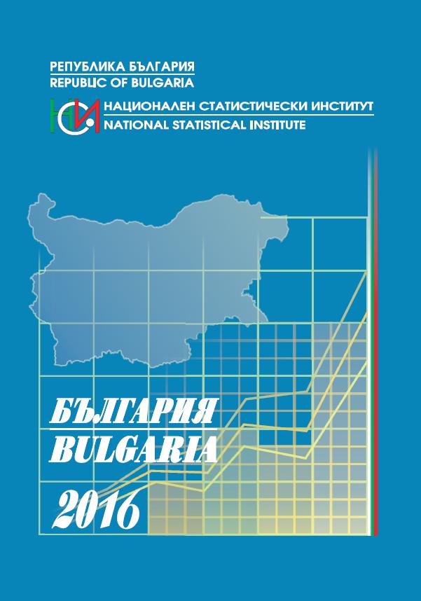 България 2016