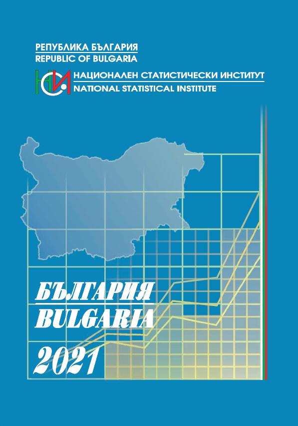 България 2021