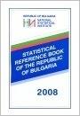 Статистически справочник на Република България 2008 (на английски език)