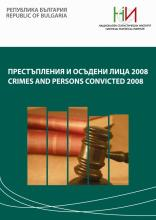 Crimes and Persons Convicted 2008