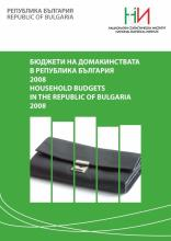 Household Budgets in the Republic of Bulgaria 2008