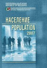 Population 2007