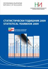 Statistical Yearbook 2009