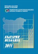 Bulgaria 2011