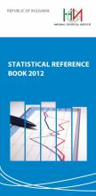 Statistical Reference Book 2012