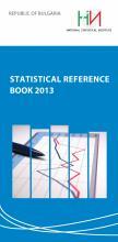 Статистически справочник 2013 (на английски език)