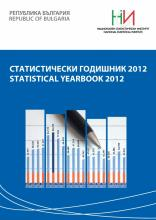 Statistical Yearbook 2012