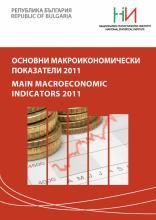 Main Macroeconomic Indicators 2011